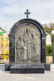 Reliefs of complex monument to Vladimir the Great in Belgorod. Russia Royalty Free Stock Photography