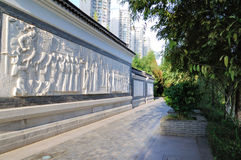Reliefs Stock Images