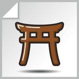 Religião icons_10 Fotos de Stock Royalty Free