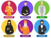 A religião ministra ícones ilustração do vetor