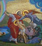 Religião mosaic Igreja ortodoxa em Kirowograd Ucrânia Fotografia de Stock Royalty Free