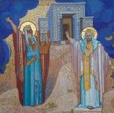 Religião mosaic Igreja ortodoxa em Kirowograd Ucrânia Fotos de Stock Royalty Free