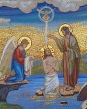 Religión mosaico Iglesia ortodoxa en Kirowograd Ucrania Imágenes de archivo libres de regalías