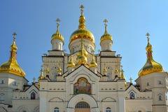 Religiös byggnad, ortodox kristen domkyrka med guld- dom royaltyfria bilder