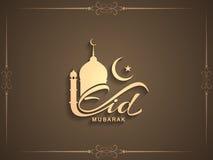 Religiös Eid Mubarak bakgrundsdesign royaltyfri illustrationer