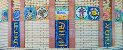 Religiöse Symbole von einem Mosaik stockbilder