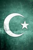 religiöst seriesymbol för islam Arkivfoton
