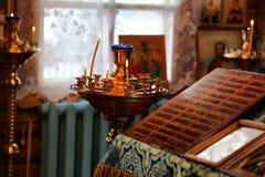 Religia chrystianizmu kościół zdjęcia royalty free