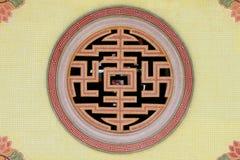 Religijni symbole Chiny Obraz Royalty Free