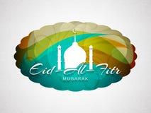 Religijny kolorowy Eid Al Fitr Mubarak karciany projekt royalty ilustracja