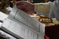 Religião Imagem de Stock Royalty Free