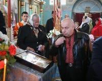 Religion Photos libres de droits