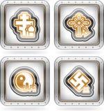 Religion Royalty Free Stock Photo