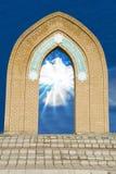 Religion Royalty Free Stock Photos