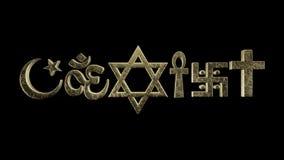 Religion can coexist world peace Stock Photos