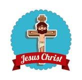Religion design, vector illustration. Royalty Free Stock Photo