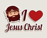 Religion design, vector illustration. Stock Photo