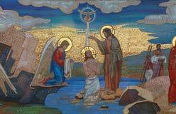 Religion. Mosaic of Saints. Orthodox church in Kirowograd Ukraine Stock Photos