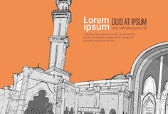 Religion musulmane Ramadan Kareem Holy Month de bâtiment de mosquée de Nabawi Photographie stock