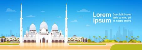 Religion musulmane Ramadan Kareem Holy Month de bâtiment de mosquée de Nabawi Illustration de Vecteur