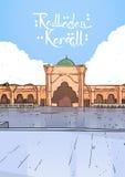 Religion musulmane Ramadan Kareem Holy Month de bâtiment de mosquée de Nabawi Illustration Libre de Droits