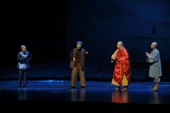 Religion och familjJiangxi opera en besman Arkivfoton