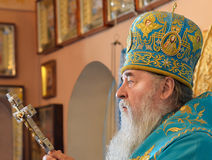 Religion präst. Mitropolit Dnepropetrovsk Ukraina Royaltyfri Fotografi