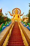 Religion, Thailand. Wat Phra Yai, Big Buddha Temple At Samui. Religion In Thailand. Golden Statue Of Buddha With Dragon Staircase In Wat Phra Yai, The Big Royalty Free Stock Photography