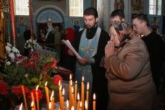 Religion. VOYUTYN, UKRAINE - 14 October 2008: Priest and Ukrainian parishioners of the Orthodox Church during the religious celebration Pokrov Royalty Free Stock Photo