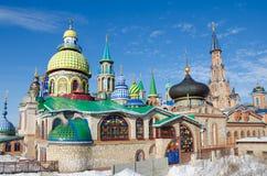 Religionerna för tempel allra i Kazan Arkivbild