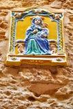 Religious Architectural Plaque 3 Royalty Free Stock Photo