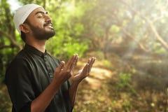 Free Religious Asian Muslim Man Pray Stock Images - 213969564