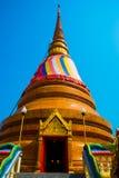 The religious complex What That. Colorful stupa.Khon Kaen.Thailand. Stock Photos