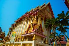 The religious complex What That. Khon Kaen.Thailand. Stock Image
