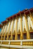 The religious complex What That. Khon Kaen.Thailand. Stock Photos