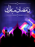Religious eid background Stock Photo