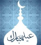 Religious eid background Royalty Free Stock Photography