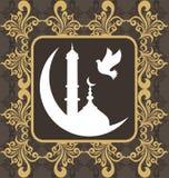Religious eid background Stock Photos