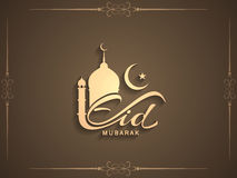 Religious Eid Mubarak background design. Stock Image
