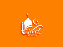 Religious Eid Mubarak background design. Royalty Free Stock Image