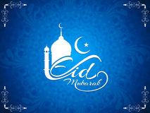 Religious Eid Mubarak background design. Royalty Free Stock Images