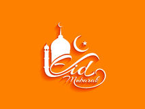 Religious Eid Mubarak card design. royalty free illustration