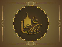 Religious elegant Eid Mubarak card design. Religious Eid Mubarak vector background design Stock Photography