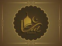 Religious elegant Eid Mubarak card design. Stock Photography