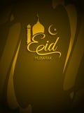 Religious elegant Eid Mubarak card design. Stock Image
