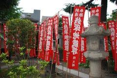Religious Flags Outside Senso-Ji Stock Photos