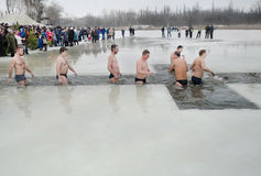 Religious holiday of Epiphany . People bathe in winter in the river  Samara city Novomoskovsk Dnipropetrovsk region January 19 Royalty Free Stock Photos