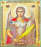 Religious icon - Archangel Michael Royalty Free Stock Photo