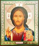 Religious icon - Jesus Stock Photos