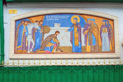 Religious icons. Trinity church facade in the Vorobyov, Moscow. Stock Image